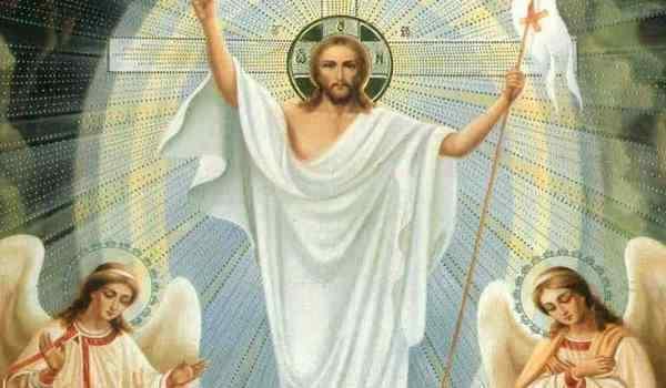 Prayer to Jesus Christ from corruption in modern language