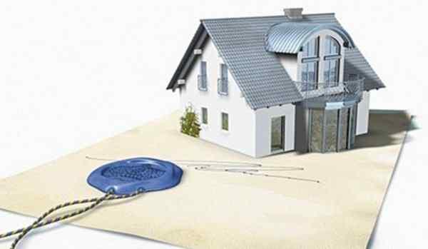 Заговор на продажу дома и земли