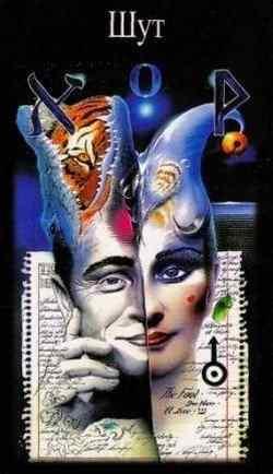 Tarot jester - value cards