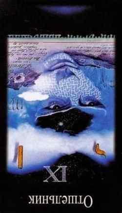 Tarot Hermit - Card Value