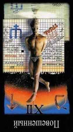 Hung Tarot - the meaning of the card