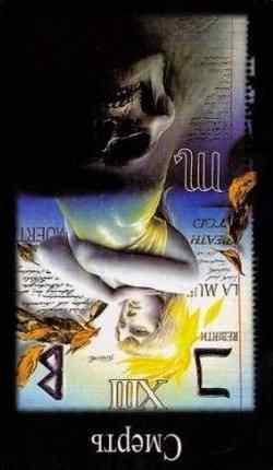 Tarot Death - Card Value