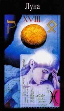 Luna Tarot - the meaning of the card