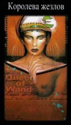 The Queen of Wands of Tarot - the meaning of the card