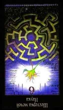 Шестерка мечей Таро - значение карты