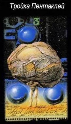 Troika Pentacles Tarot - the value of the card