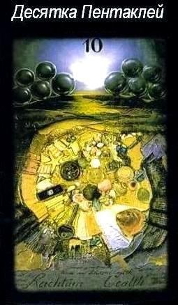 Ten Pentacles Tarot - the value of the card