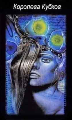 Queen of the Tarot Cups - the value of the card