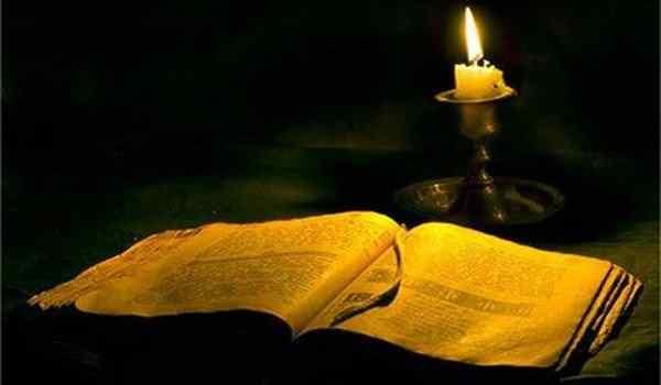 Благодарственные молитвы Господу и Святым: по святом причащении, по исцелении от болезни, по получении просимого, по избавлении от искушений