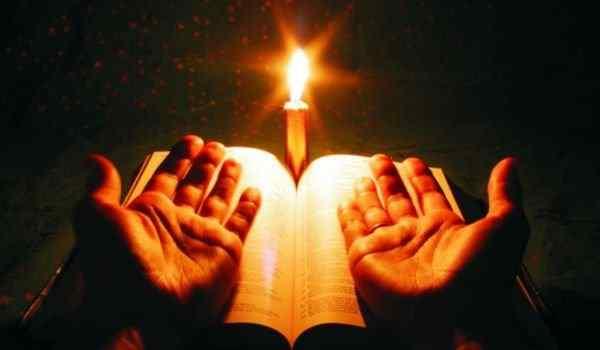 Тексты вечерних молитв