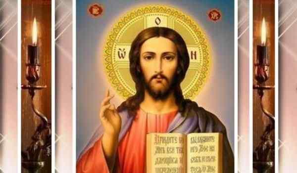 Как правильно молиться Иисусу Христу, сыну Божьему?