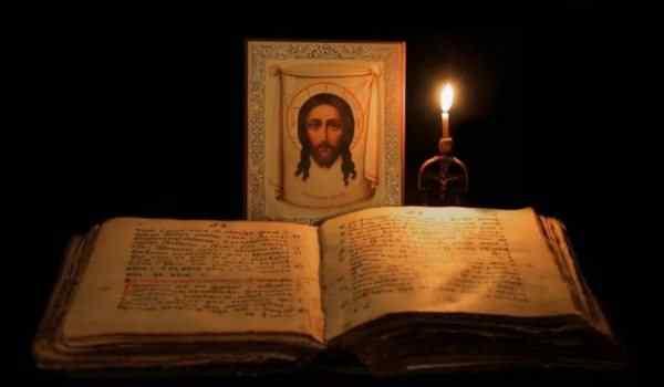 Молитва «99 имен Божьих»: текст молитвы, толкование