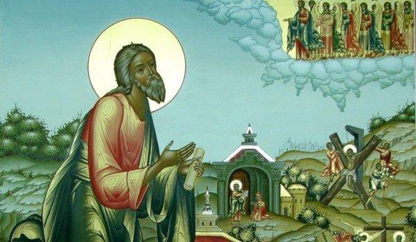 Молитва Андрею Первозванному: о замужестве, хорошем женихе, об исцелении