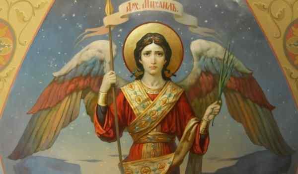 Молитва архангелу Михаилу - очень сильная защита: на каждый день, читать, слушать, видео онлайн