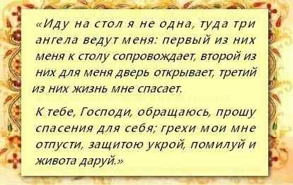 Молитва перед операцией, до и после нее: Луке Крымскому, Пантелеймону Целителю, молитва на выздоровление близкого человека