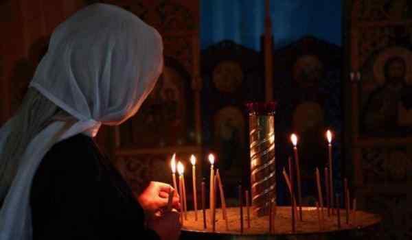 Молитва за упокой души усопшего, текст, сорокоуст, мусульманская молитва