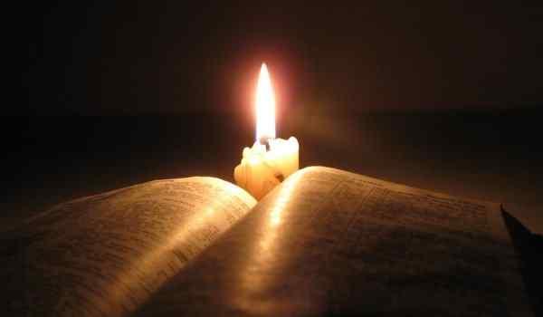 Молитвы на сон грядущим: короткие, слушать, читать, вечернее правило, на русском