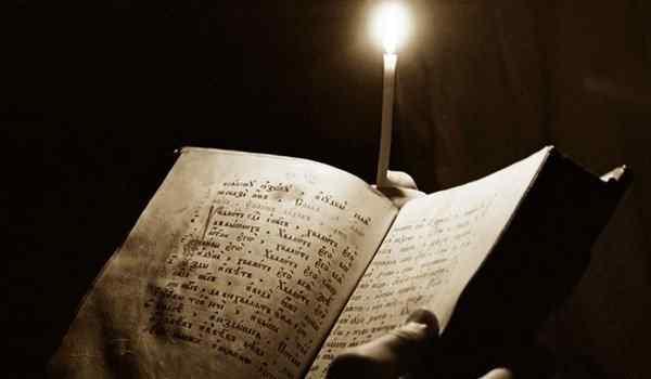 Псалом 50: текст на русском языке, на арамейский, читать 40 раз, слушать онлайн, толкование псалма Давида