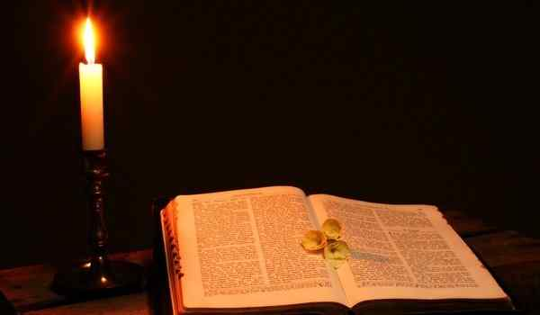 Православные молитвы от сглаза, порчи, колдовства, испуга, по детей, перед едой, на каждый день
