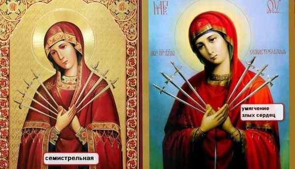 Умягчение злых сердец »- молитва Семистрельной Божьей Матери: текст на русском, слушать, от чего защищает