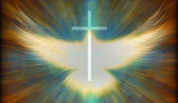 Молитва Святому Духу «Царю небесный»: слушать и читать текст на русском языке с ударением