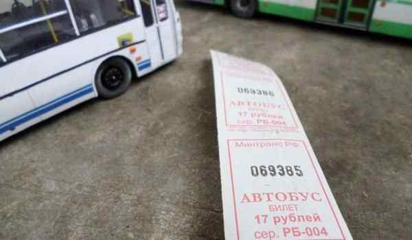 Билет на автобус во сне