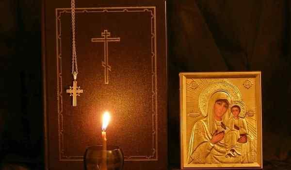 Молитва от приворота - отворотный молебен
