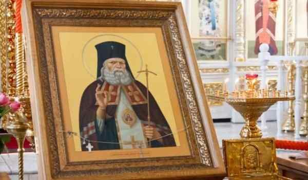 Молитва Святому Луке Крымскому