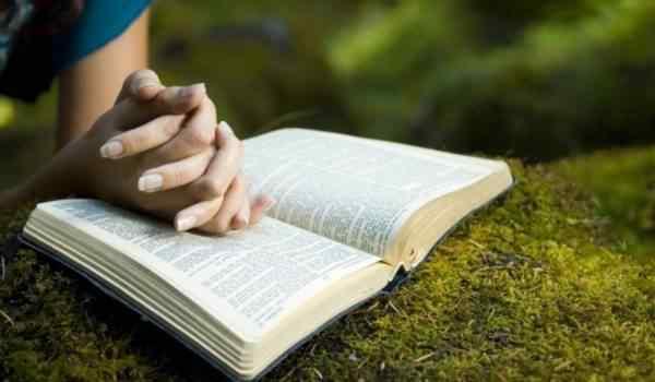 Толкование молитвы «Символ веры»