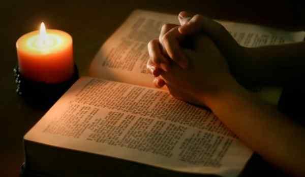 Отзывы о молитве задержания