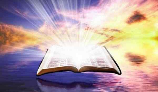 Молитва перед чтением Евангелия