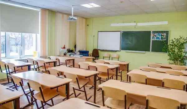К чему снится пустая школа