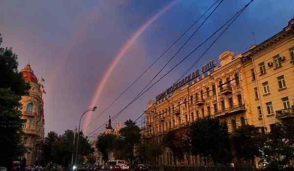К чему снится радуга